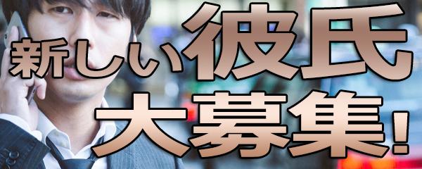 レンタル求人大阪